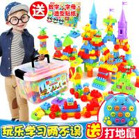 儿童积木玩具拼装塑料1-3岁上2-4-6-7-8周岁幼儿园小孩大积木