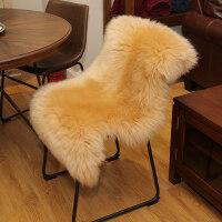 整张羊皮羊毛地毯客厅卧室床边毯羊毛沙发垫飘窗垫皮毛一体垫
