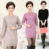 新款中老年女装秋冬装针织衫圆领长袖中长款韩版妈妈装毛衣打底衫