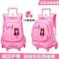 拉杆书包女童1-3-6年级大容量 小学生拉杆书包女生 双肩背包c定制