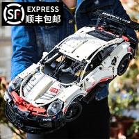 乐高积木保时捷911RSR汽车模型布加迪威龙机械组成人益智拼装玩具