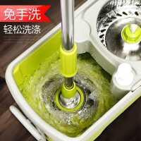 拖把免手洗家用干湿两用墩布拖布桶带甩干一拖自动净旋转式拖把桶