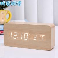 物有物语 创意LED台钟 木头钟木制家居电子闹钟静音数字时钟