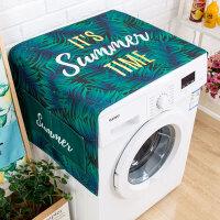 绿色植物叶子ins滚筒洗衣机罩冰箱罩晒布盖布床头柜巾