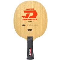 TSP大和 ASUPER DEFENSIVE 削球 快攻弧圈型 乒乓球拍底板 单只