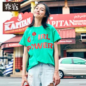 森宿P游荡的花夏装新款文艺字母刺绣休闲短袖T恤女中长款