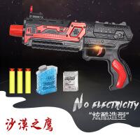 玩具枪儿童玩具*左轮沙漠之鹰加特林可发射吸盘软弹
