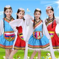 六一儿童演出服藏族舞蹈水袖少数民族女孩表演服装春夏