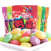 台湾进口秀逗香浓果味酸糖6口味可选 搞怪整蛊圣诞节糖果酸劲十足水果糖怀旧趣味糖果