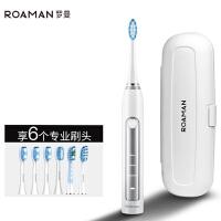 ROAMAN/罗曼电动牙刷ST051家用防水充电智能美白声波震动成人牙刷 IPX7级防水