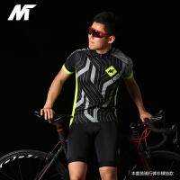 骑行服夏季短袖套装男 公路自行车骑行装备骑行短裤地平线