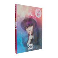张晓钰个人迷你EP《超级唱片》CD+歌词内页+2款明信片