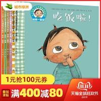 0-3岁幼儿生活情景游戏绘本 和我一起玩 全套6册宝宝书籍 儿童故事书0到3岁早教 婴儿亲子读物图书睡前故事图画书养成