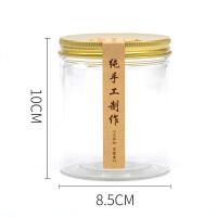 包装盒塑料瓶透明带盖饼干密封罐小食品圆形一次性罐子手工制作