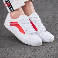 李宁休闲鞋男女同款2018新款滑板鞋小白鞋情侣鞋时尚春季运动鞋AGCN204