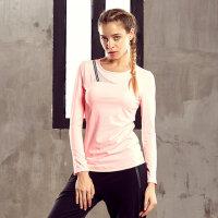 户外运动瑜伽服运动跑步健身服显瘦透气长袖上衣