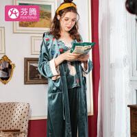 芬腾 睡衣女19年秋季新品时尚印花优雅钻石绒三件套长袖开衫家居服套装女绿色 L
