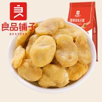 良品铺子 蟹黄风味豆瓣 120g*2袋 办公室休闲零食风味蚕豆蟹黄味蚕豆片