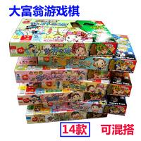 大富翁世界之旅游戏棋强手棋儿童小学生益智棋牌游戏银行桌游玩具