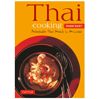 NEW - Thai Cooking Made Easy 轻松制作泰国菜