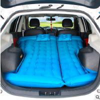 车载充气床垫 SUV分体式车震床 后备箱旅行床汽车通用车中床 SUV专用尊享款 蓝色