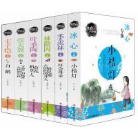 笔尖上的中国全6册小桔灯 稻草人 怀念母亲 你是那人间四月荷塘月色背影 、宝葫芦的秘密大林和小林、白鹅等中小学生课阅读