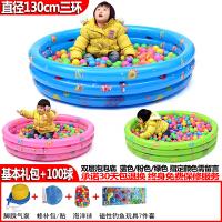 加厚充气海洋球池家用婴儿游泳池宝宝围栏儿童钓鱼玩具小孩波波池