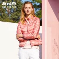 波司登(BOSIDENG)羽绒服女 17新款秋季时尚韩版轻薄羽绒服女短款修身显瘦潮