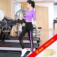 瑜伽服套装女春夏速干健身房服跳操跑步运动裤显瘦瑜珈衣 K1015七分紫+K3092黑紫 送XD