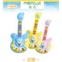 儿童玩具 电动吉他玩具音乐启蒙学习宝宝儿童早教益智礼盒装生日礼物