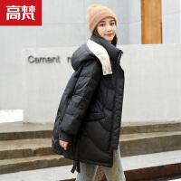 【1件7折到手价299元】高梵 2020冬季新款羽绒服女中长款白鸭绒休闲宽松反季节女装外套