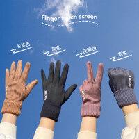 手套男冬季骑行保暖加绒触屏学生冬天女骑车运动防风防寒男士开车