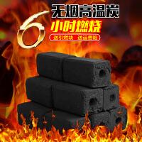 机制木炭烧烤木碳机制高温木炭无烟炭空心烧烤炭钢炭烧烤碳c75