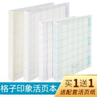 日本kokuyo国誉WSG-RULP系列格子印象活页本A5|B5小清新笔记本半透明可拆卸