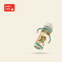 babycare婴儿奶瓶 宽口径防胀气新生儿ppsu耐摔宝宝奶瓶 9010 Roar恐龙-260ml