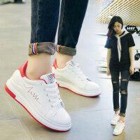 韩版百搭学生女鞋休闲运动平底板鞋时尚小白鞋女四季款
