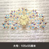 欧式创意菩提树钟表挂钟客厅大号时钟静音石英钟挂表 20英寸以上