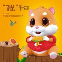 儿童早教故事机宝宝歌曲音乐播放器智能男女孩婴幼儿玩具新年礼物