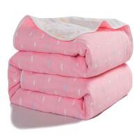 六层全棉纱布毛巾被纯棉加厚单双人盖毯夏季婴儿毯子儿童空调被子