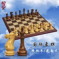 国际象棋套装比赛用棋大号花梨木黄杨木国际象棋子 棋子+808棋盘