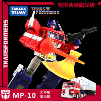 变形金刚男孩玩具MP-10擎天柱mp10汽车人变形机器人