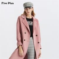 Five Plus女装羊毛双面呢大衣女双排扣西装外套潮长款宽松