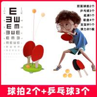 弹力软轴乒乓球训练器单人自练神器儿童小学生抖音同款带线回弹