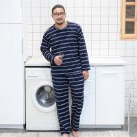 男士大码睡衣家居服套装条纹圆领纯色长裤长袖2018新款 条纹男款