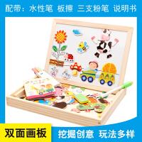 儿童拼图磁性拼拼乐礼物男孩女宝宝益智力玩具1-2-3周岁4-5-6-7岁
