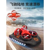 遥控飞机[耐摔大号]遥控飞机航拍无人机四轴飞行器充电男孩儿童玩具直升机