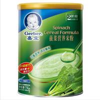 嘉宝菠菜营养米粉 2(6-36个月) 225g