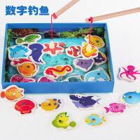 男孩3-6周岁小孩女宝宝钓鱼竿男孩磁性大号亲子钓鱼玩具 益智启蒙早教