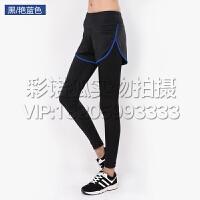时尚速干跑步瑜伽显瘦透气运动裤夏季健身裤女假两件弹力紧身提臀长裤