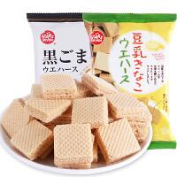 日本进口 星七豆乳威化饼干67.5g 豆乳起酥饼小吃黑芝麻早餐零食